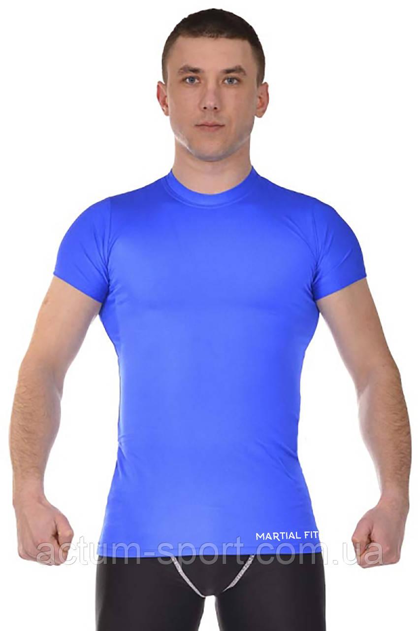Футболка компрессионная BERSERK MARTIAL FIT blue