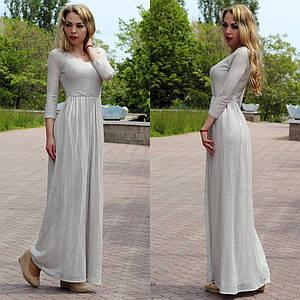 Красивое длинное платье