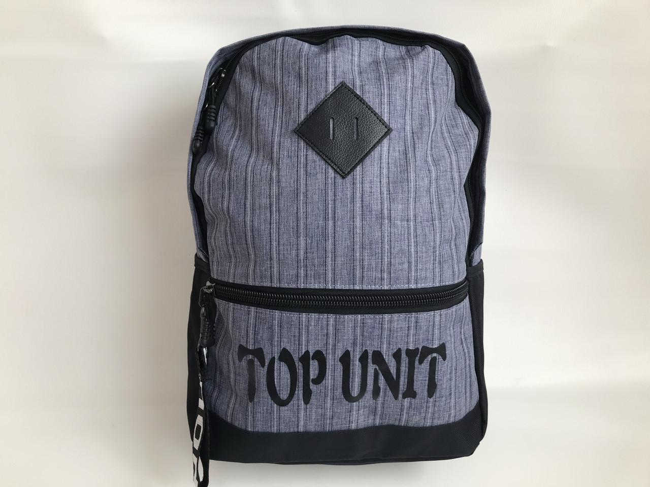 Молодежный рюкзак унисекс синий тканевый городской