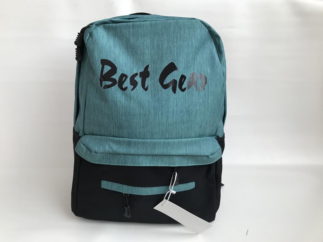 Городской тканевый рюкзак