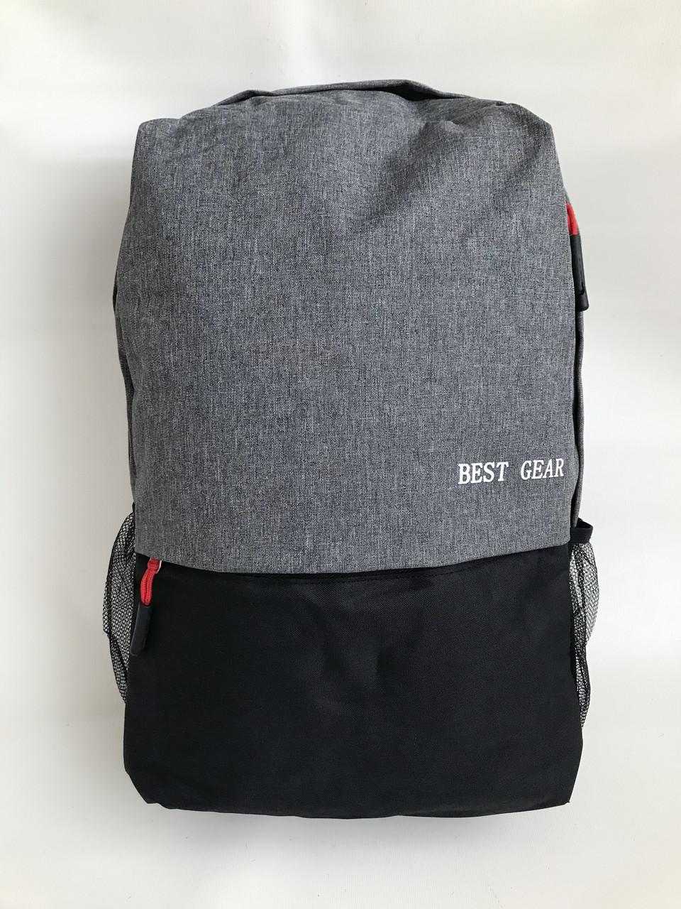 Тканевый спортивный молодежный рюкзак унисекс серый с черным