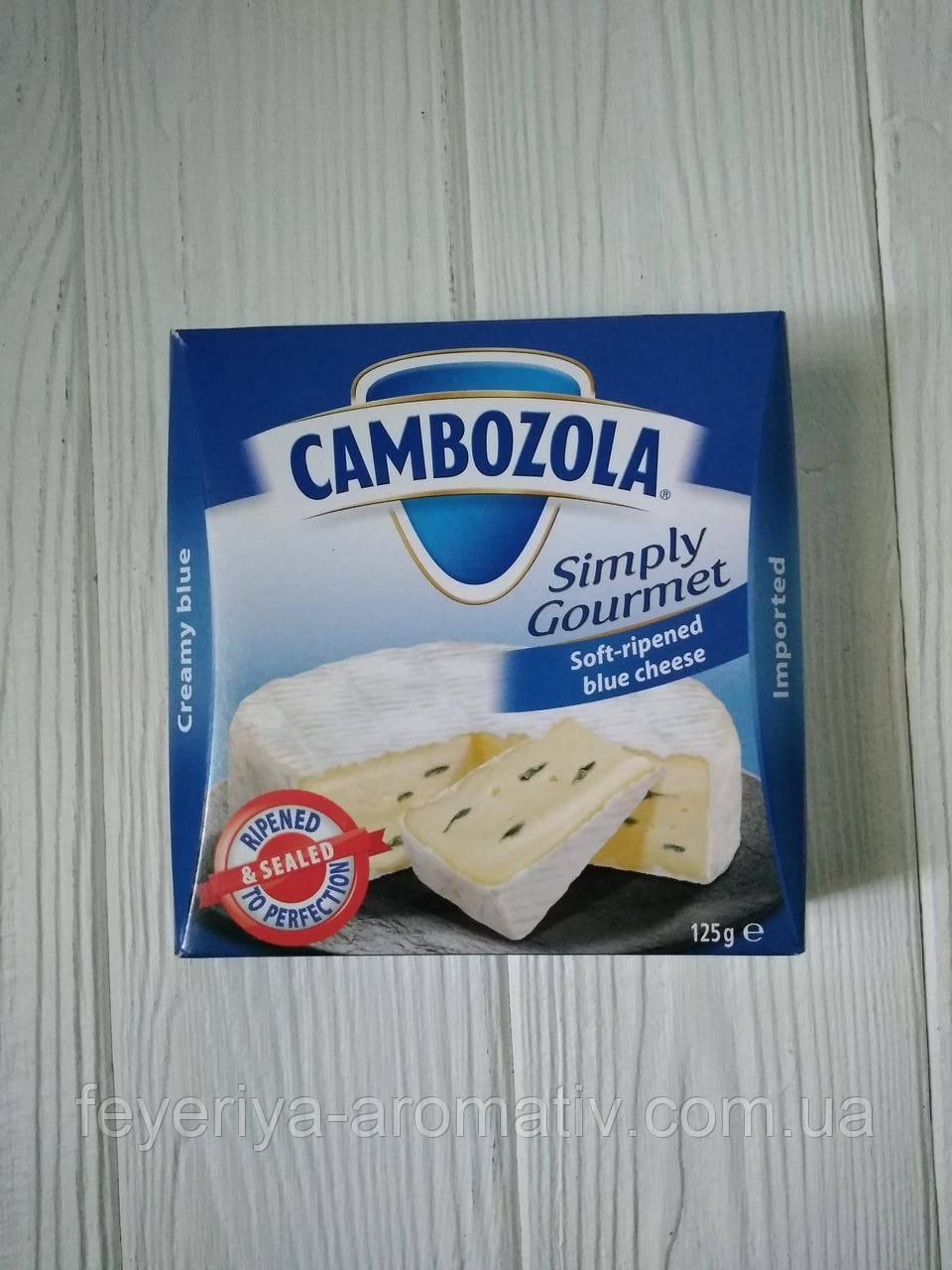 Сыр с белой и голубой плесенью Cambozola Simply Gourmet 125гр (Германия)