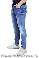 Джинсы мужские MC STORE 19-0500 синие, фото 1