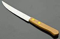 Нож универсальный Xian Xing (лезвие 105 мм), фото 1