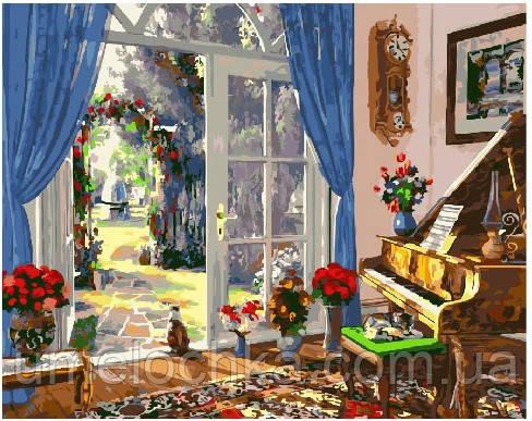 Картина по номерам Уютный дом 40 х 50 см (BRM25472)