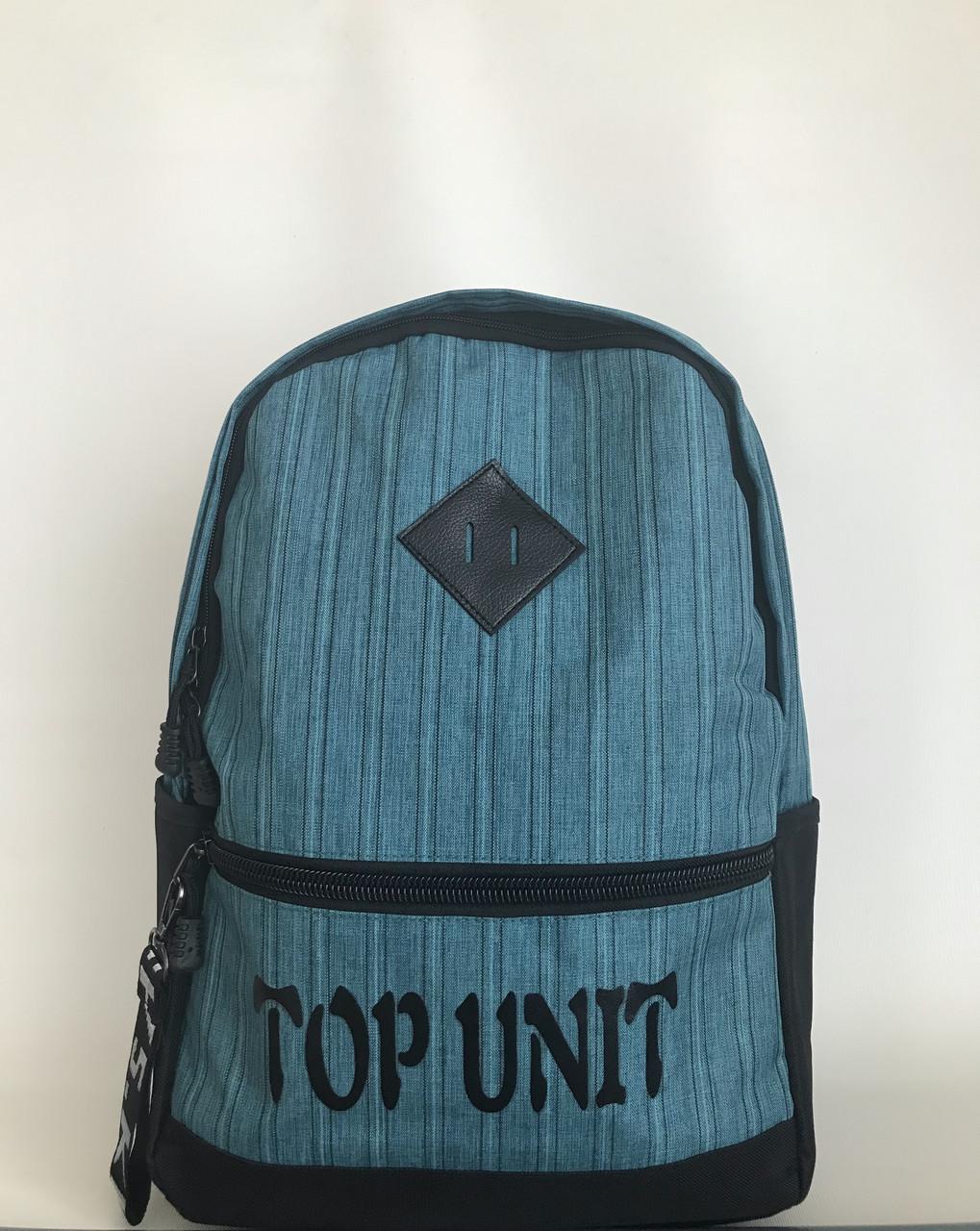 Молодежный рюкзак городской текстильный