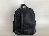 Черный рюкзак женский городской молодежный Pretty woman