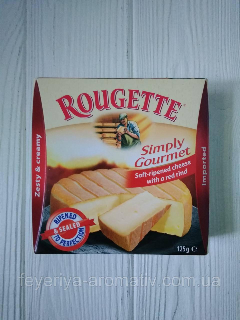 Сыр с красной плесенью Rougette Simply Gourmet 125гр (Германия)