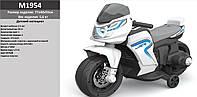 Детский электромотоцикл M1954 Белый