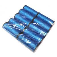 Нить обувная капроновая 375 текс (синий)
