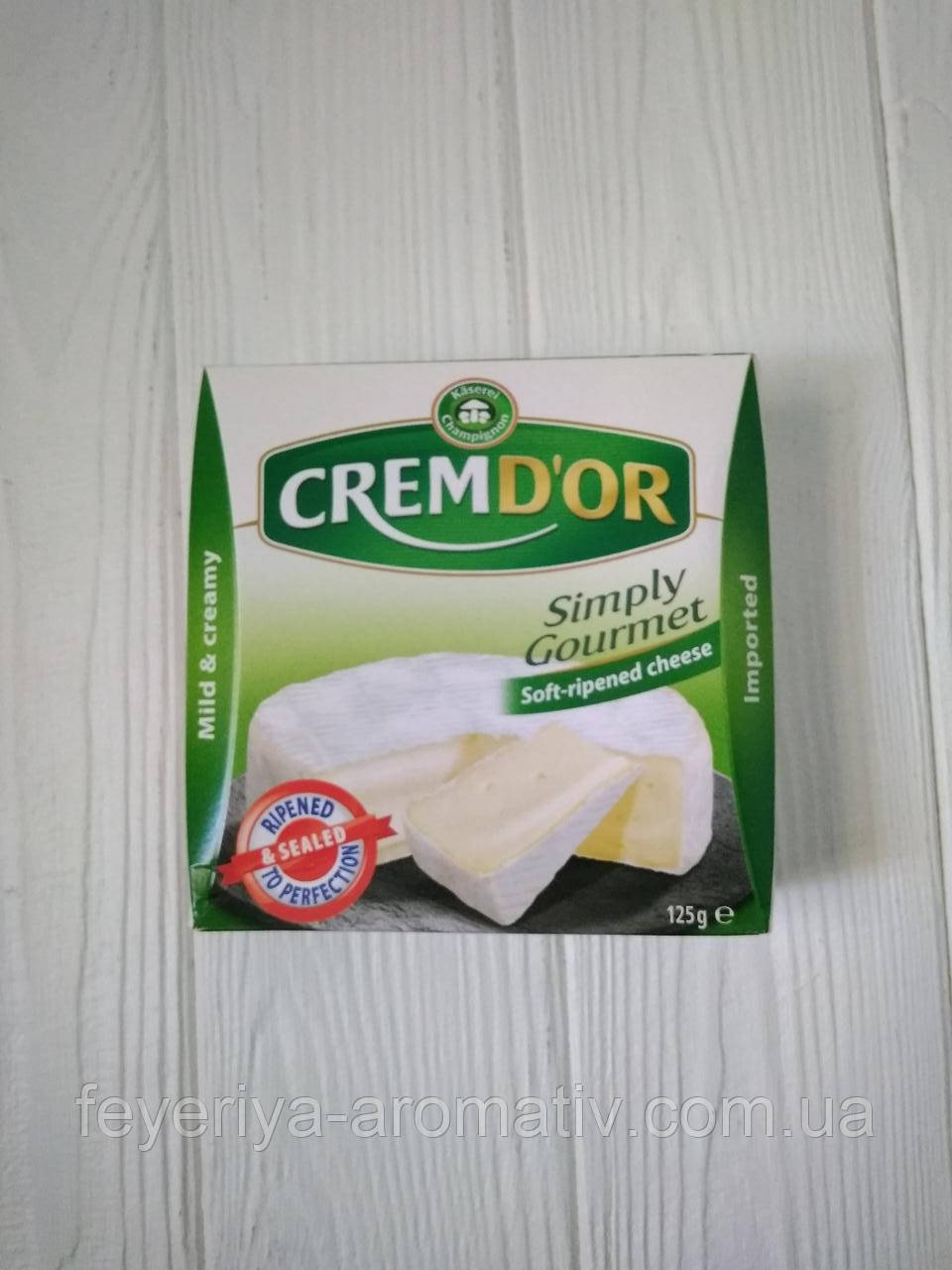 Сыр с белой плесенью Cremd`or Simply Gourmet 125гр (Германия)