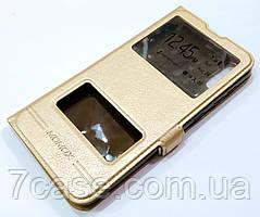 Чехол книжка с окошками momax для Samsung Galaxy M10 M105F золотой