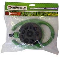 GRUNHELM GR-5305 Разбрызгиватель на основе 9 режимов