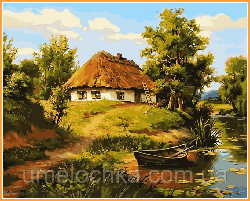 Картина по номерам Домик возле пруда (в раме) 40 х 50 см (NB356R)