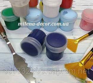 Акрилова фарба (темно-синя) 20ml