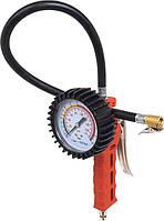 Пневмопистолет для накачивания колес грузовых автомобилей Miol 81-530