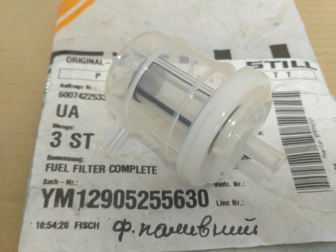 STILL YM12905255630 фильтр топливный / фільтр паливний