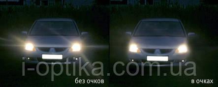 Очки водительские мужские , фото 2