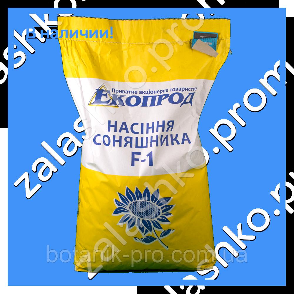 Семена подсолнечника Запорожский 28 F1 фракция стандарт