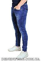 Джинсы мужские FIZZE F287 синие, фото 1