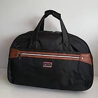 74cc7e10e434 Вместительная дорожная сумка в Украине. Сравнить цены, купить ...