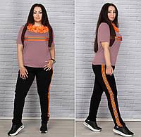 0c7263acc07 Женские спортивные костюмы Xl в Украине. Сравнить цены