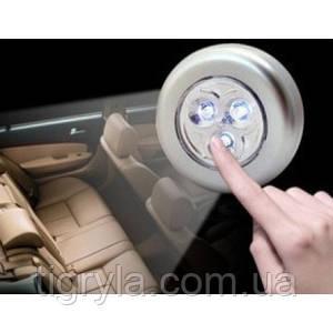 Универсальный светильник Stick n Click