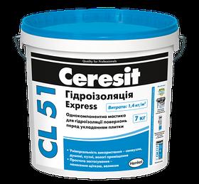 Однокомпонентная гидроизоляционная мастика Ceresit 7 кг CL 51 Express