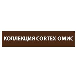 Коллекция Cortex Омис