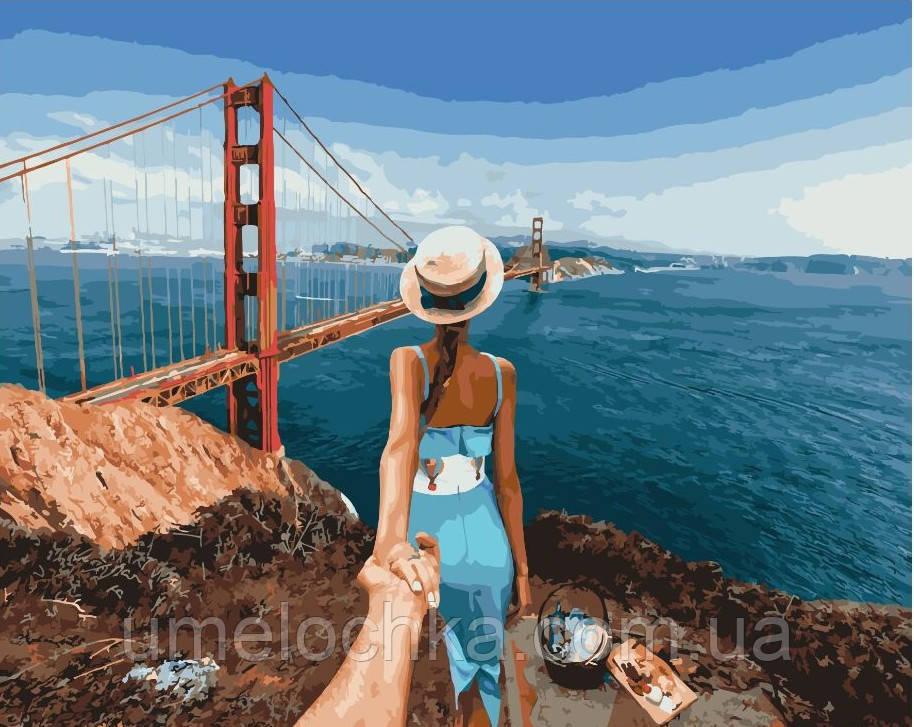 Картина по номерам Следуй за мной Мост Золотые ворота 40 х 50 см (BRM26369)