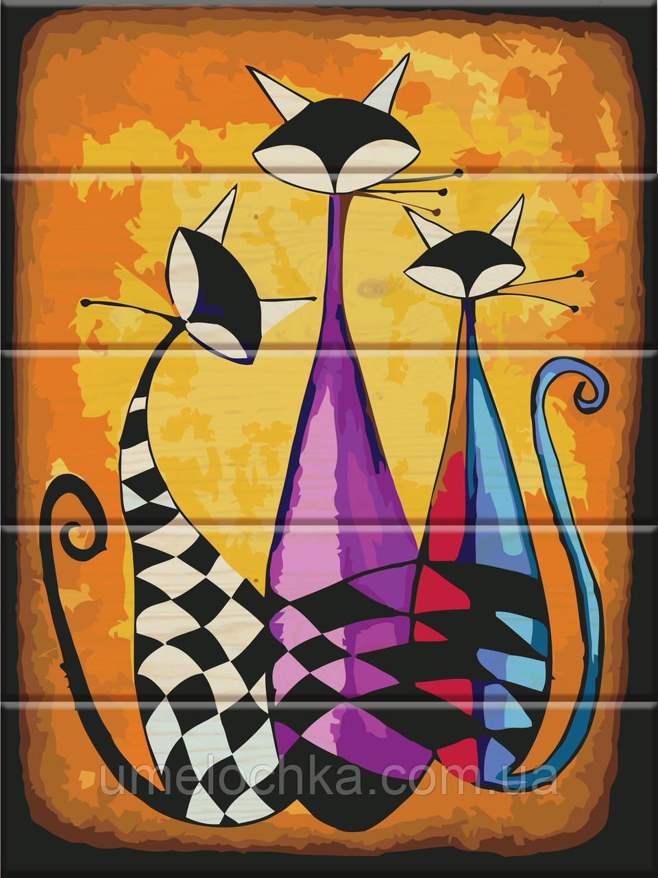 Картина по номерам 3 кота 30 х 40 см (ASW018)