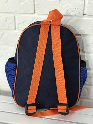 Дошкільний рюкзак R - 17 - 43, фото 2