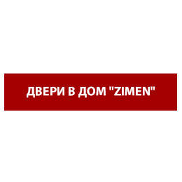 """Двери в дом """"Zimen"""""""