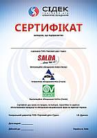 Дизайн сертификата, диплома