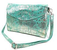66b49f71d0ed Большие женские сумки в Украине. Сравнить цены, купить ...