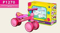 Детский велобег P1270 Розовый