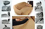 Універсальні чохли на два крісла, фото 3