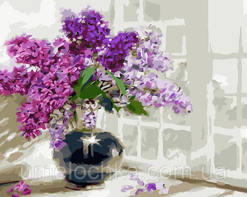 Картина по номерам Сирень в тёмной вазе 40 х 50 см (BRM3590)