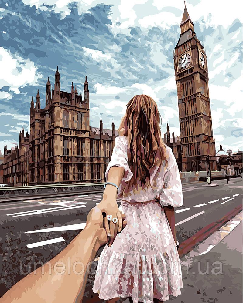 Картина по номерам Следуй за мной Лондон 40 х 50 см (PGX22063)