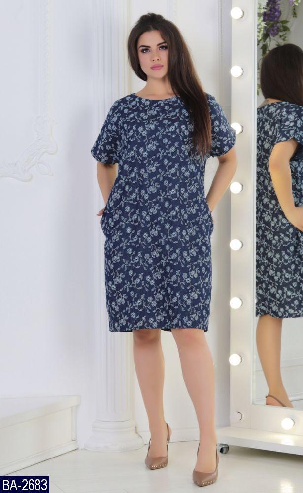 Стильное платье    (размеры 50-56)  0181-34
