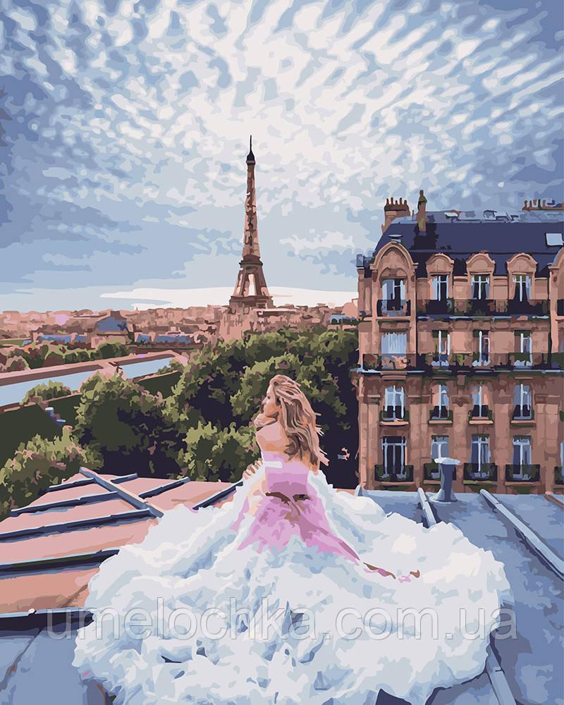 Картина по номерам Парижские мечты 40 х 50 см (BRM25433)