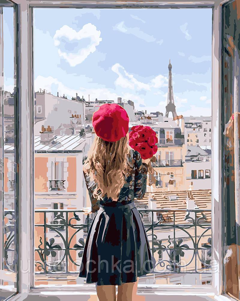 Картина по номерам Мадмуазель Париж 40 х 50 см (BRM27962)