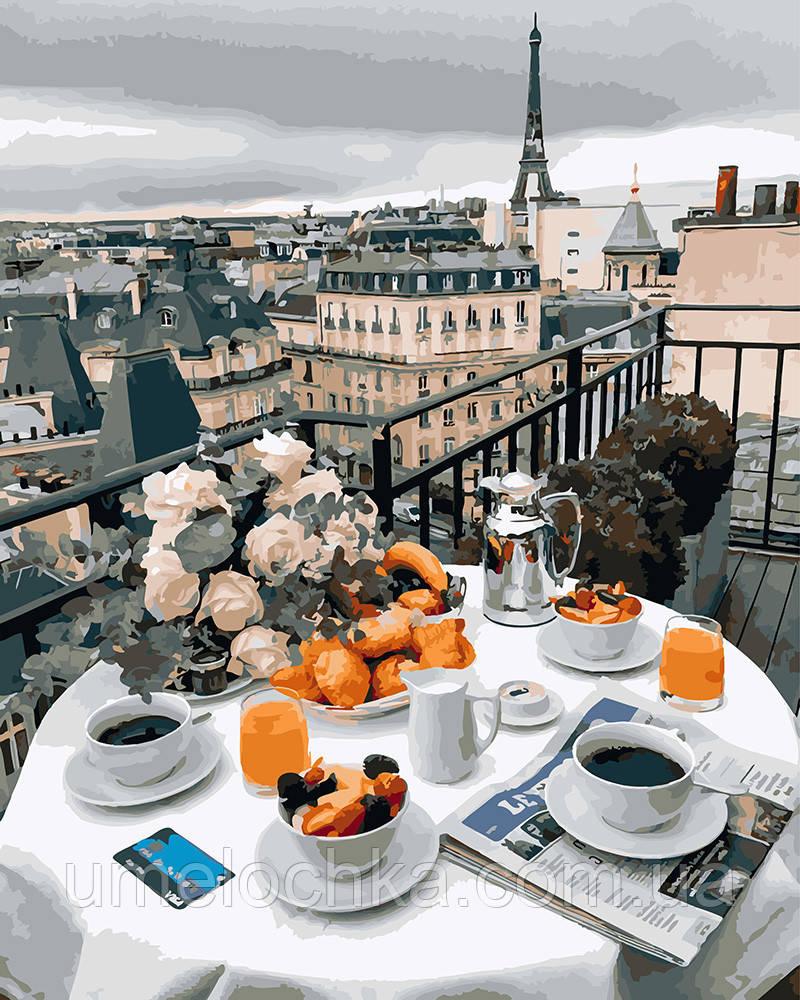 Картина по номерам Бизнес завтрак в Париже 40 х 50 см (BRM27963)
