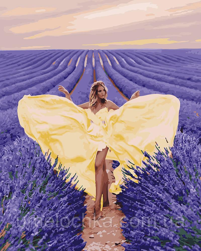 Картина по номерам Очарование в лавандовом поле 40 х 50 см (BRM27958)
