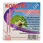 Инсектицид Кораген 1.2 мл FMC, фото 2