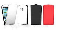 Чехол для Samsung Galaxy S3 mini Neo i8200 - HPG leather flip