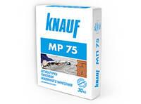 Штукатурка гипсовая машинного нанесения KNAUF МП-75 30 кг
