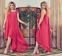 1b789155668225c Шифоновое платье со шлейфом оптом в Украине. Сравнить цены, купить ...