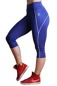 Бриджи женские спортивные BERSERK COMMONLY blue