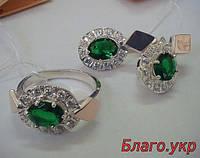 Комплект ЗАР-4 из серебра с золотыми накладками - Серьги и кольцо, фото 1